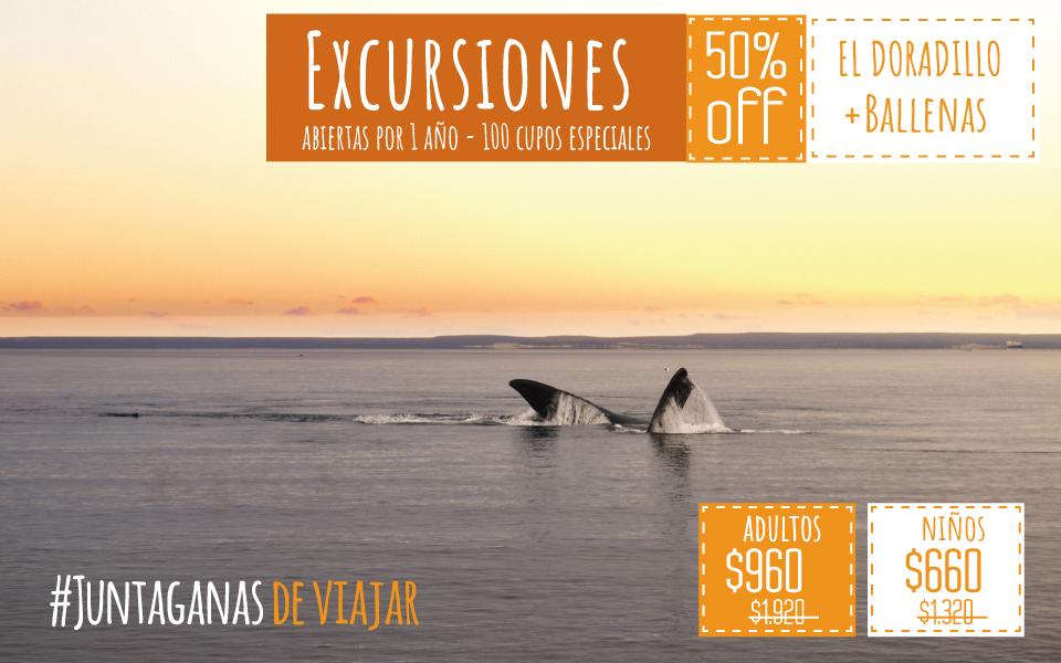 Playa El Doradillo Clásico (50% Bonificado / 100 Cupos)
